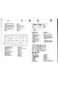 Preview Page 5 | Panasonic NVA5 Camcorder Manual