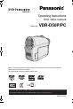 VDR-D50P, Page 1