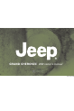 Jeep Grand Cherokee | Page 1 Preview