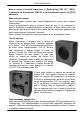 X-10 REX-10 Manual, Page #10