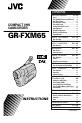JVC GR-FXM65 Camcorder Manual, Page 1