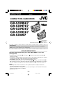 Page #1 of JVC GR-SX897 Manual