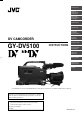 Page 1 Preview of JVC GY-DV5100U - 3-ccd Professional Dv Camcorder Operation & user's manual