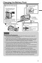 JVC GZ-EX315BEK Camcorder, Page 5