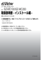 Page #1 of JVC GZ-MC200 Manual