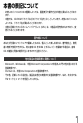 Preview Page 3 | JVC GZ-MC200 Camcorder Manual