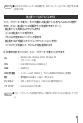 JVC GZ-MC200 Camcorder Manual, Page 5