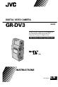 JVC LYT0192-001B | Page 1 Preview