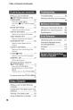 Sony Handycam DCR-DVD608 Camcorder Manual, Page 10