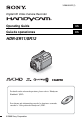 Sony Handycam HDRSR11 Camcorder Manual, Page 1