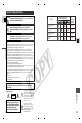 Preview Page 2 | Canon Elura40 Camcorder Manual