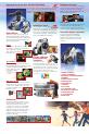 Canon Elura 70 Camcorder, Digital Camera Manual, Page 5