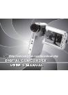 Cobra Digital DVC3300