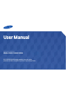 Samsung UD46E-A Operation & User's Manual 94 pages