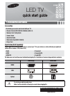 Samsung SVM-400 Quick Start Manual 8 pages