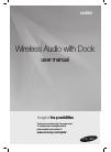 Samsung DA-E570 Operation & User's Manual 42 pages