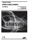 Samsung SCP-2370 Operation & user's manual