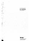 Panasonic NV-MS95A