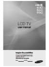 Samsung 650 Series Operation & User's Manual 116 pages