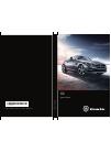Mercedes-Benz 2016 SLK