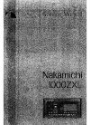 Nakamichi 1000ZXL