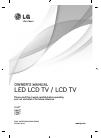 LG LS34 Series Owner's manual