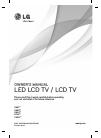 LG LM61xx Series