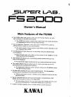 Kawai FS2000 SuperLab