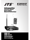 JTS SIEM-101/R Instruction Manual 37 pages