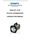 Shimpo DT-315P Instruction Manual 17 pages