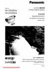 Panasonic NVVS50EN/A