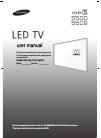 Samsung 500 series 5