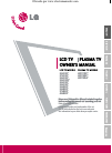LG 32LC2R Series Owner's manual
