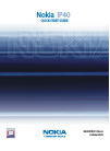 Nokia IP40 - Satellite Unlimited - Security Appliance Quick Start Manual 4 pages