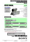 Sony DCR-HC17E