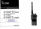 Icom IC-P2AT