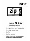NEC FZ110A - Zip 100MB - 100 MB ZIP Drive Operation & User's Manual 16 pages