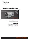 D-Link DCS-3110 - SECURICAM Fixed Network Camera