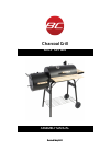 Best Choiceproducts SKY 1845
