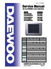Daewoo DTQ-29U9FS