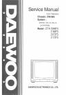 Daewoo Tv Manuals Guidessimo Com