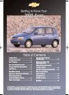 Chevrolet 2005 Aveo