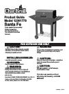 Char-Broil Santa Fe 12301778