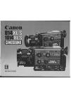 Canon 814XL-S