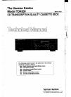 Harman Kardon TD4200 Tehnical Manual 46 pages