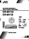 JVC DR-MV1B Instructions Manual 104 pages