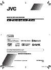 JVC KW-AV51 Instruction Manual 74 pages
