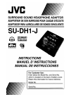 JVC SU-DH1-J UserManualManual 8 pages