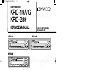 Kenwood KRC-19A/G Service Manual 19 pages