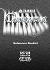 Yamaha CVP-103